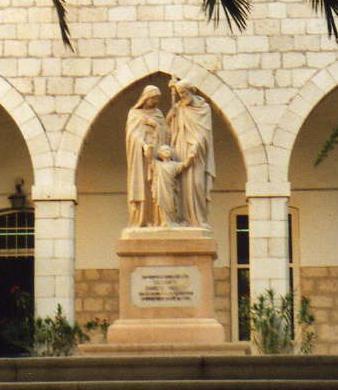 Nazareth Hospiz